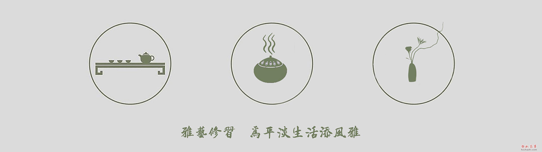 杭州茶艺师学习哪家好